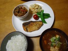 26㎝皿盛り.JPG