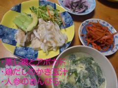 アボカド鶏.JPG