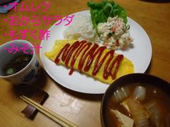 オムレツ豆サラ.JPG