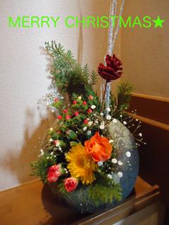 クリスマスF.JPG