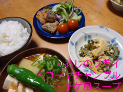 チゲスープ.JPG