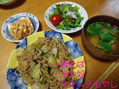 ヤキソバ.JPG