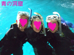 三人青の洞窟.JPG