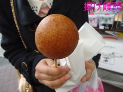 揚げ饅頭.JPG