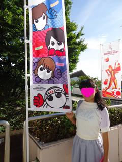 旗&かな.JPG
