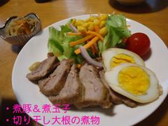 煮豚卵.JPG
