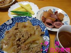 牛 丼.JPG