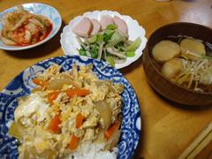 玉子丼.JPG