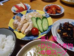 蒸し鶏&ひじき.JPG