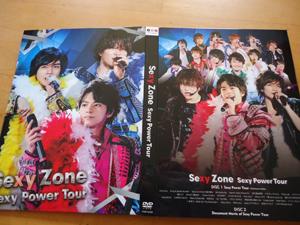 SPT DVD.JPG