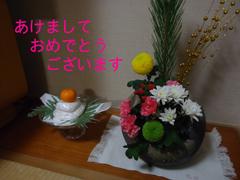 お正月餅花.JPG