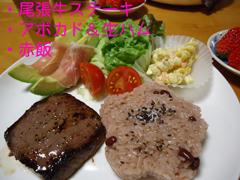 尾張牛ステーキ.JPG
