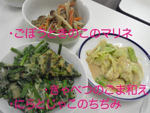 減塩食2.jpg