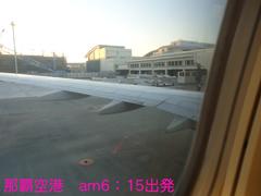 飛行機窓.JPG